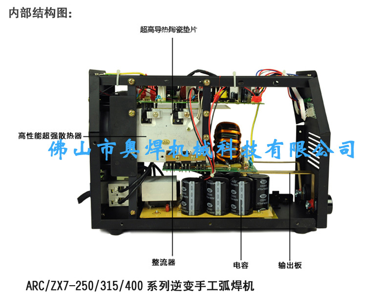 uc3846逆变焊机电路原理图