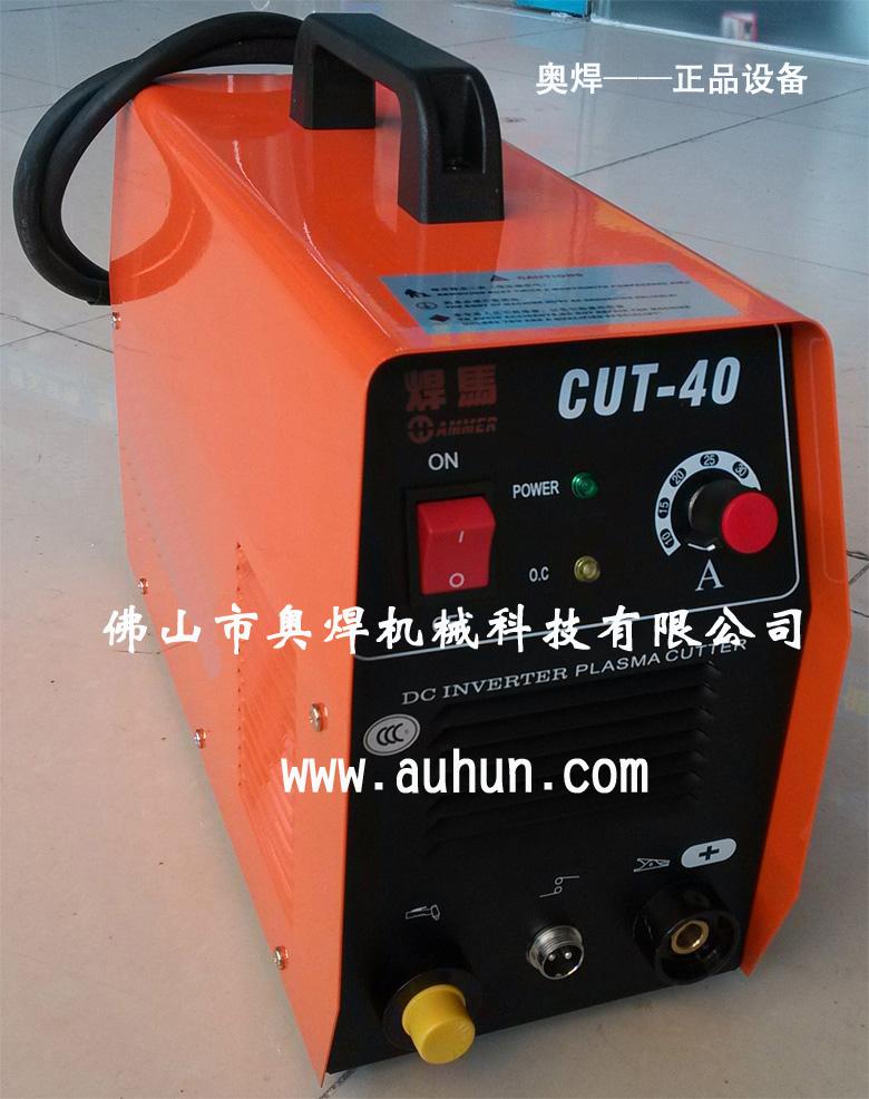 cut-40 lgk-40等离子切割机