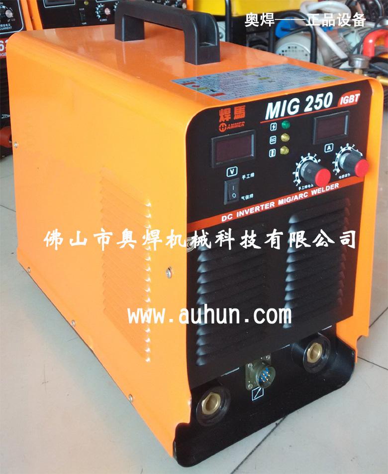 简要说明 MIG/NB-250IF逆变IGBT二氧化碳气保焊机 手工两用焊机,AC380V。全系列带数字显示。 1、具有气体保护焊、手工焊功能,恒压、恒流输出特性; 2、进口IGBT全桥设计,峰值电流型控制,质量可靠,性能稳定; 3、送丝机与主机分体式设计,方便长距离焊接,操作范围大; 4、过流、过热保护,确保焊机安全工作,耐用可靠; 5、电子电抗器控制,焊接过程稳定,飞溅小,熔池深,成型好; 6、体积小、重量轻、操作简单、经济实用。 标准配置:主机1台、送丝机1台、连接线1套、地线1根、气保焊枪1套、C